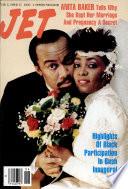 1989년 2월 6일