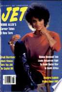 1985년 8월 19일