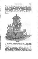 211 페이지