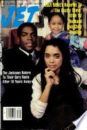 1989년 9월 25일