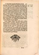 363 페이지
