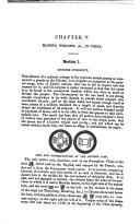 265 페이지