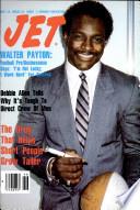 1985년 11월 18일