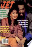 1985년 7월 1일