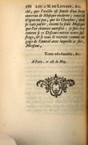 188 페이지