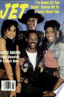 1989년 1월 16일