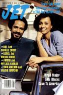 1987년 2월 23일
