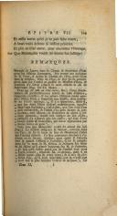 538 페이지