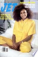 1986년 8월 11일
