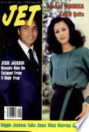 1985년 7월 22일