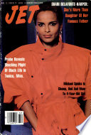 1985년 8월 12일