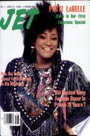1985년 12월 2일