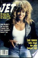 1987년 10월 19일