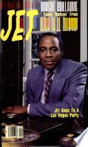 1986년 5월 19일