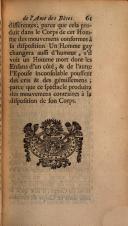 61 페이지