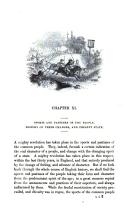 515 페이지