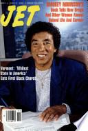 1989년 3월 13일