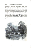 166 페이지