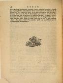338 페이지