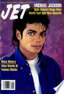 1989년 2월 27일