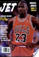 1989년 6월 12일