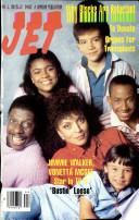 1987년 11월 2일