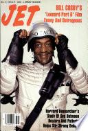 1987년 12월 21일
