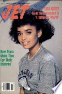 1987년 10월 26일