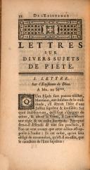 52 페이지