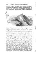 138 페이지