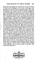 405 페이지