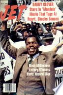 1987년 10월 5일