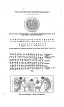 176 페이지